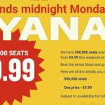 Ryanair: зимняя распродажа авиабилетов по Европе от 9€!