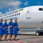 Винница — Тель-Авив: новый прямой авиарейс от МАУ!