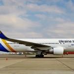 Дешевые авиабилеты из Львова в Мадрид, Болонью, Рим, Тель-Авив и Вильнюс от 1118 грн в две стороны!