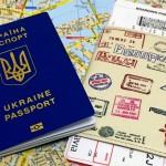 Европарламент проголосовал за предоставление безвизового режима Украине!