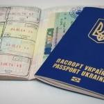 22 пункта приема документов на биометрические паспорта в Львове с 22 января.