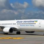 22-23 октября МАУ приостановит продажу авиабилетов