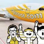Супер! Авиабилеты Киев — Афины — Австралия за 208€ в одну сторону!
